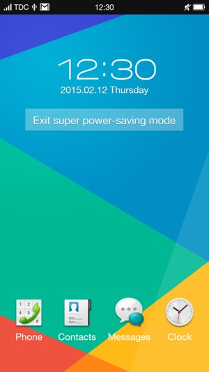 To turn off Super Power-saving, select Exit super power-saving mode